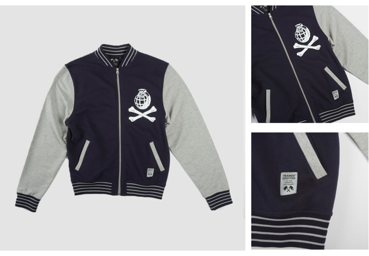TS Varsity Sweat