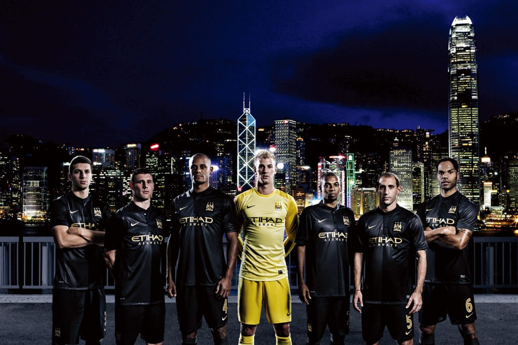 Manchester City: Nike Away Kit 2013-14